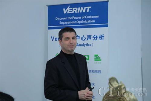 图为:Verint公司北亚地区副总裁安奕熙(Issey Ende)