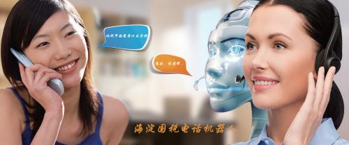 回首2016,灵云打造智能客户服务新格局