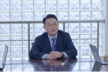 【视频】厦门亿联销售部总经理黄志谦2107新年致辞