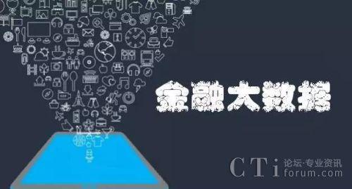 """新年新装备 捷通华声让""""每一家企业都拥有人工智能"""""""