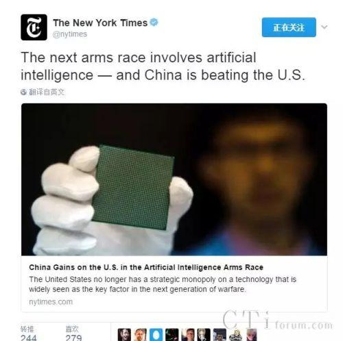 纽约时报聚焦中美人工智能 科大讯飞获重点关注