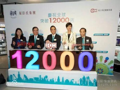 Udesk携手屈臣氏打造中国最大保健美容零售连锁店