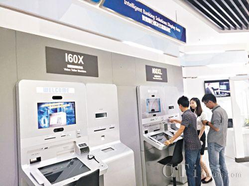 方俊明摄■广电运通制造的VTM,率先为香港「无人银行」项目实现VTM全球首创的新型应用模式。