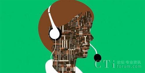 2017年,聊天机器人(bot)互动性加强,围绕客户服务展开