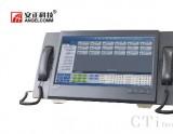 IDS-TD19-S融合通信摸屏调度台