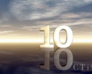 10个Inbound联络中心的新原则