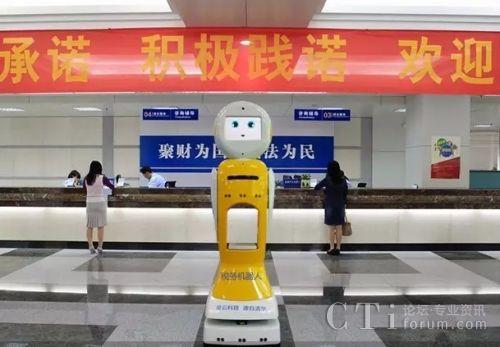 灵云智能机器人,身边的好帮手!