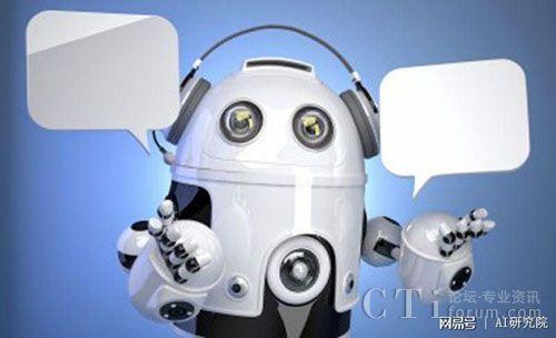 911呼叫中心加入聊天机器人 紧急求助效果如何