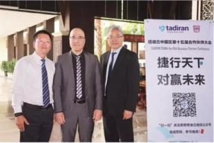 昆明塔迪兰、云南ICT界的surprise