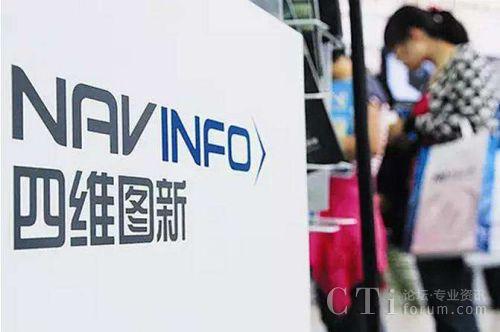 丰田G-book将采用四维图新呼叫中心运营平台