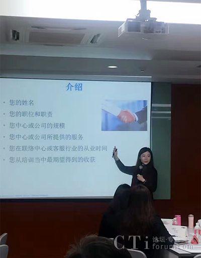 (图为:COPC Inc.中国区总监崔晓亲自授课)