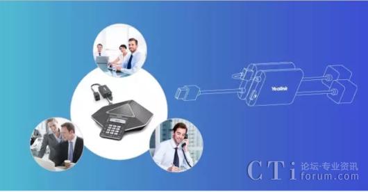 亿联双模会议电话cp860 电话会议必备神器