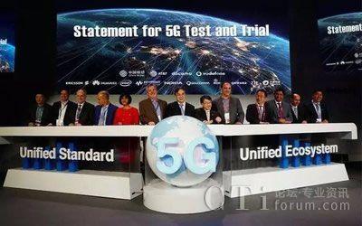 MWC:英特尔加速5G产业协作与标准化进程