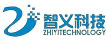 北京智义科技有限公司