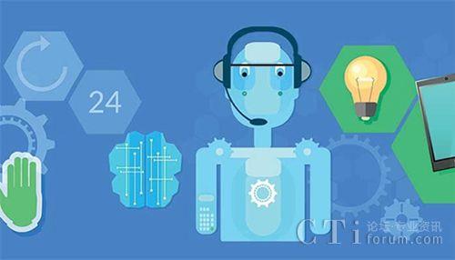 聊天机器人将如何改变联络中心座席的工作?