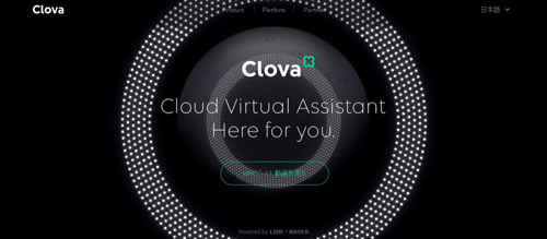 Line研发AI语音助理Clova,今夏可望登陆日韩市场