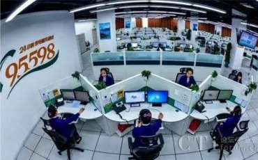 中电普华承建的国网智能语音分析精细化运营项目成功上线