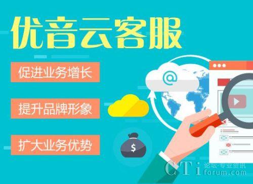 优音400电话领先研发 打造高品质通信服务