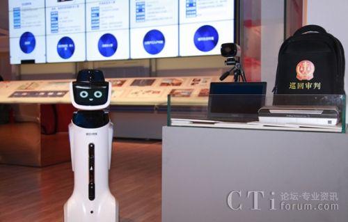 ▲科沃斯机器人参与人民法院司法改革特展