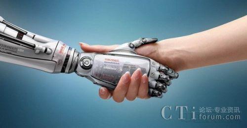 人工智能与民航结合 实现民航从业者哪些梦想