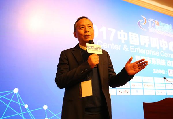 北京才展软件有限公司执行总监汪树森