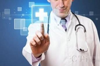 中通天鸿客户中心助力医疗企业转型升级