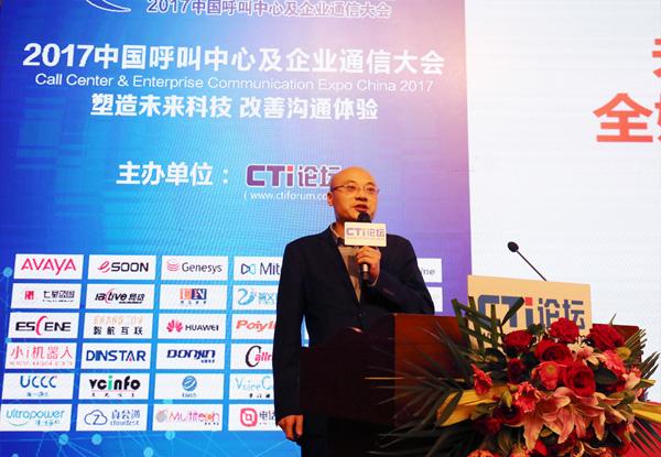 北京神州数码云科信息技术有限公司全媒体业务部副总经理杜晓钰
