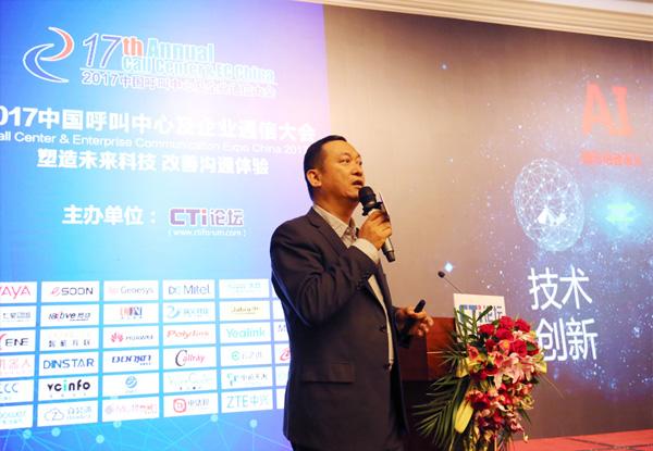 北京神州泰岳软件股份有限公司董事、副总裁杨凯程