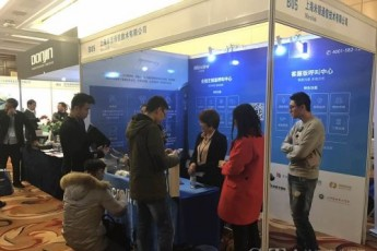 米领通信受邀参加2017年中国呼叫中心及企业通信大会