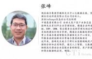 海尔集团多媒体交互中心大数据总监张峰专访