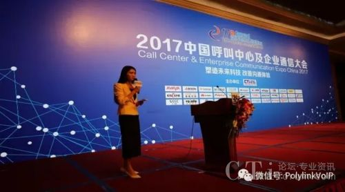 Polylink精彩亮相2017中国呼叫中心及企业通信大会