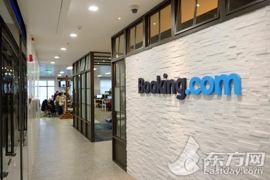 缤客中国客服中心:日均处理2000封邮件、4300个电话