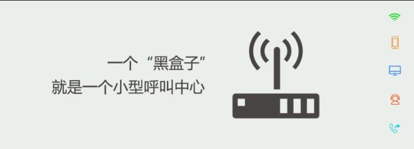 上海声通推出首款小型软交换呼叫中心产品