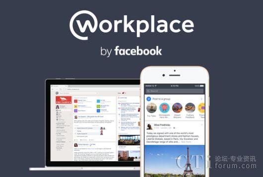 Facebook将推免费版企业协作聊天工具