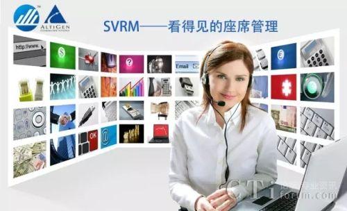 奥迪坚SVRM录屏软件正式发布