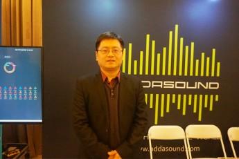 【视频】艾德声参展2017中国呼叫中心及企业通信大会