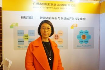 【视频】毅航互联参展2017中国呼叫中心及企业通信大会