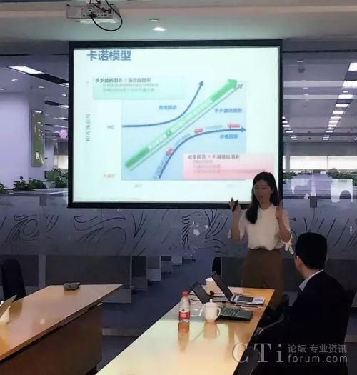 (图为:COPC Inc.中国区总监崔晓女士在基线评估结果报告会上分享卡诺模型)