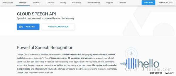 Google云端语音识别API上线!连中文也能转为文字