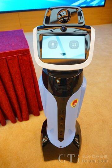 科沃斯法律服务机器人
