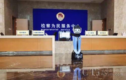 科沃斯机器人在吴中区人民检察院工作