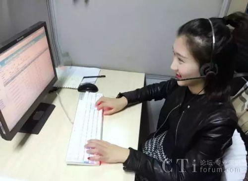川航呼叫中心:今天你微笑了吗?(三)