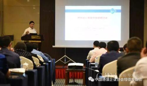 科大讯飞执行总裁吴晓如在演讲
