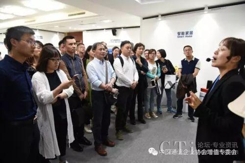 与会人员集体参观科大讯飞语音基地