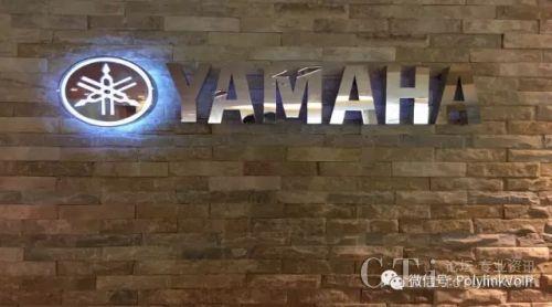 Polylink携手雅马哈(YAMAHA)打造IPCC 3.0呼叫中心系统