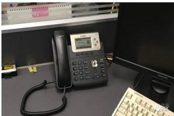 3CX配合亿联电话机实现批量部署