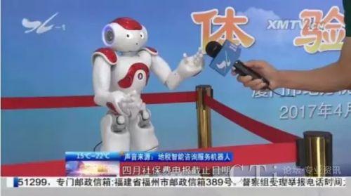 1个机器人=多少人?看AI如何服务数十万纳税人