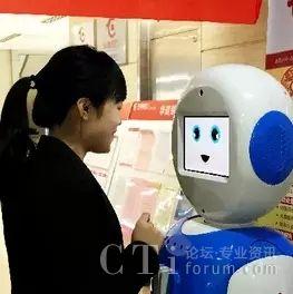 捷通华声为光大银行搭建智能语音导航系统