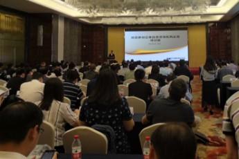 米领通信SmartOffice金融投顾版亮相中证协会投资培训会