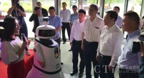 工业4.0--远传技术小远在长三角机器人博览会一鸣惊人
